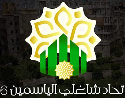 Jasmine District Pres logo 1