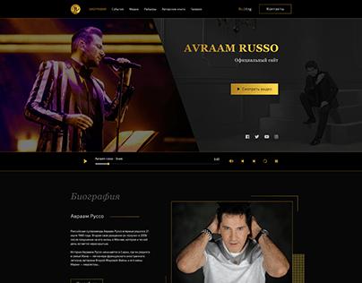 Официальный сайт Авраама Руссо