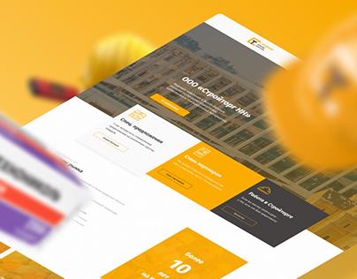Stroytorg NN. Corporate website