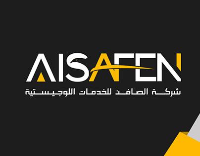 AlSafen Logo