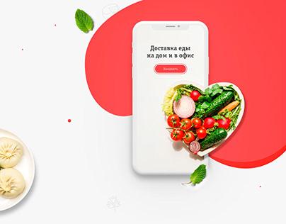 webdesign food delivery