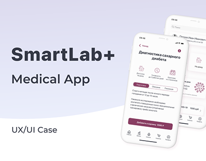 Medical App SmartLab+