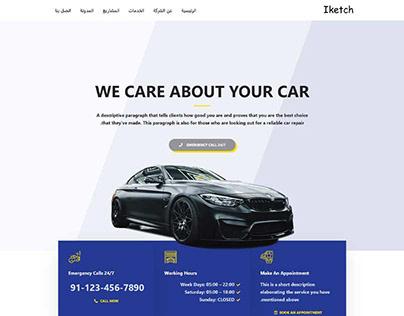 تصميم موقع لشركة خدمات السيارات