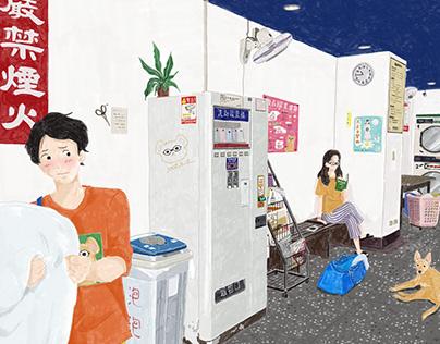 台灣愛情故事 TAIWAN LOVE STORY(6)-doki doki