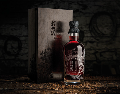 Karuizawa 1963 Single Cask Japanese Whisky