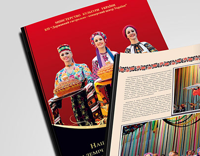 book about the ensemble of folk dance VIRSKY