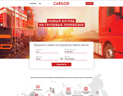 Freight transportation system