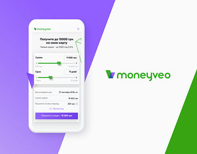 Moneyveo / website