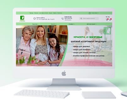 Pharmacy Online Store - Красота и Здоровье, UX/UX