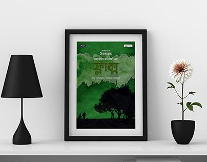 Poster Design   Flask   AudioBook   PXL