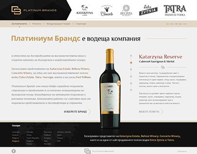 Platinum Brands Web Concepts