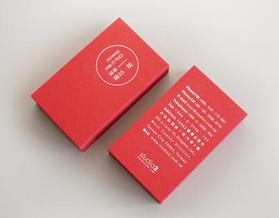 個人名片 / Business Card