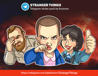 Stickers : Stranger Things