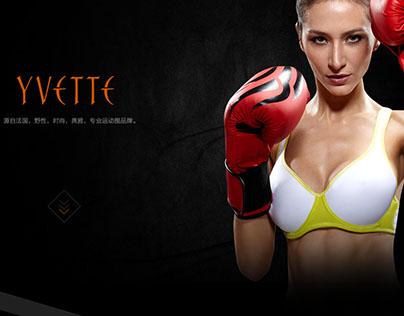 Underwear brand website design内衣品牌网站设计