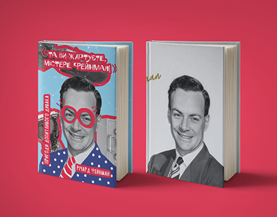 Nash Format's Book covers