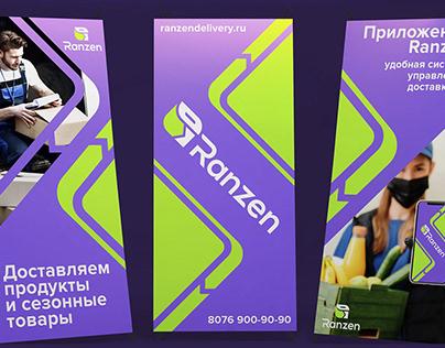 Ranzen. Brand identity and logo design