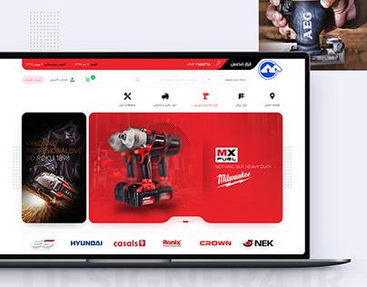 طراحی فروشگاه ابزار آلات