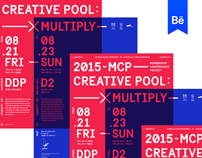 2015 MCP - MULTIPLY Exhibition