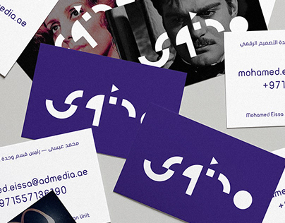 Mohtawa Brand Identity