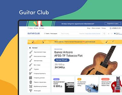 Guitar Club - e-commerce website