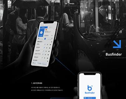 버스파인더(Busfiner.2020)