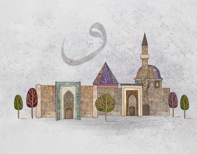 Mosque Illustrations for Magazine Cover