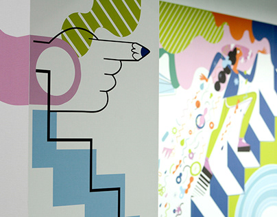 Office wall design