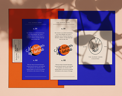 Brand Identity: The Human Home