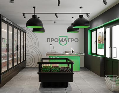 Промагро — фирменный стиль магазинов
