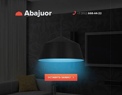 Landing page for interior design studio