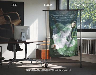 [SEELOOKWATCH] Branding & 2nd Artwork collection