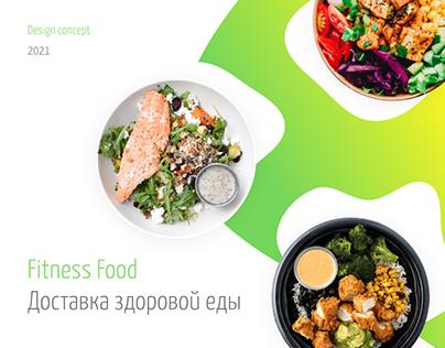 Fitness Food - доставка здорового питания