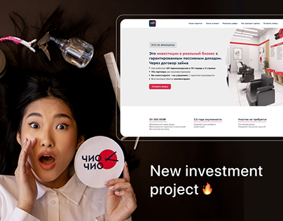 Landing page for investment project Chio Chio