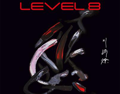 CD cover for Ryo Kawasaki