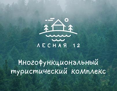 Лесная12.рф