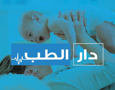 offer 7000-Dar Al Teb