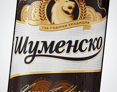 Shumensko Dark beer labels