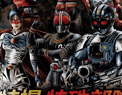 Tokusatsu - Special Forces