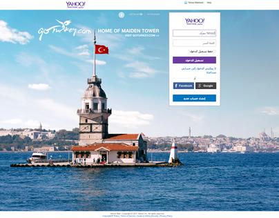 Login Ads on Yahoo Maktoob