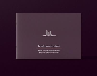 Magazine project development