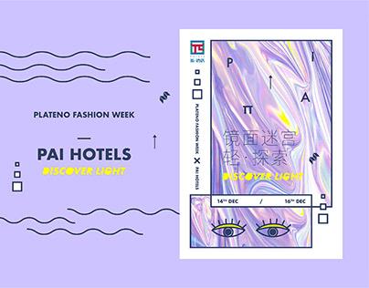 派酒店 — 镜面迷宫 · 轻探索 PAI HOTELS Discover Light Event