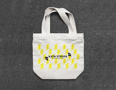 Kata Strofa Electronic Music Festival®
