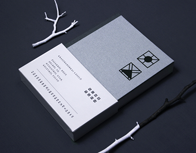 From North a Hill | Book Design