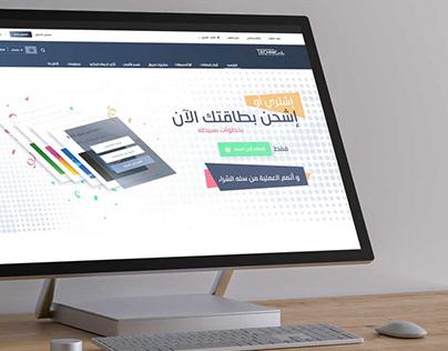 توكيلات التقنيه - Web Design UI\UX