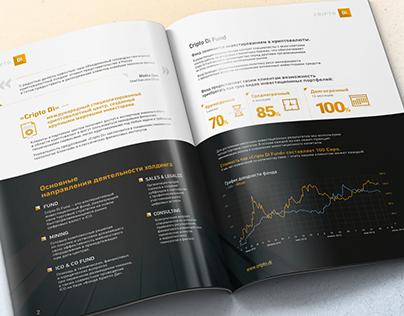 Дизайн презентации криптовалютного фонда