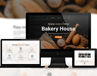 Landing page for a Bakery shop.