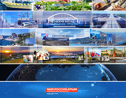 Yalta International Economic Forum 2018