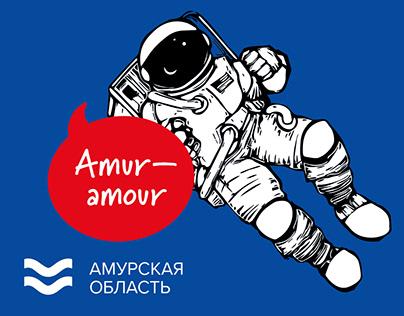 Amur Oblast / Амурская Область на ДДВ в Москве