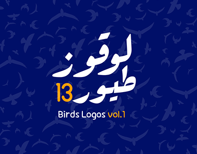 Birds Logo vol.1