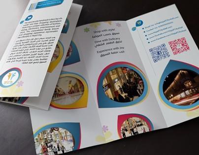 Najaf City Mall brochure | بروشور نجف سيتي مول